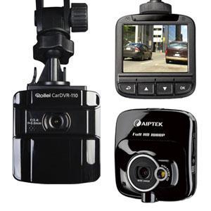 Verschiedene Modelle von Autokameras